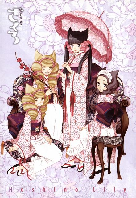 смотреть аниме девушка демон дзакуро: